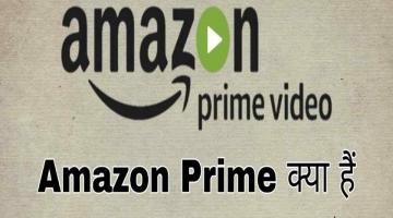 Amazon Prime Free Account