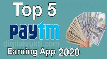top 5 paytm cash earning app 2020