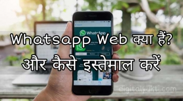 whatsapp.web