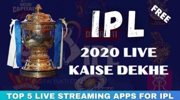 IPL LIVE KAISE DEKHE