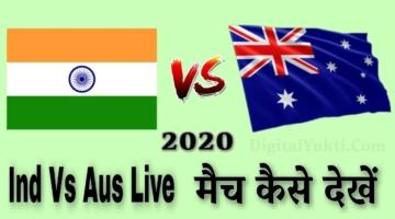 India Vs Australia Live Match