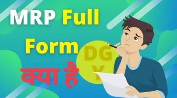 MRP FULL FORM
