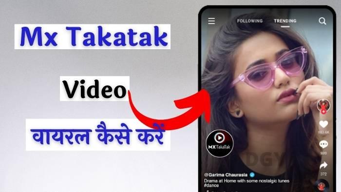 Mx Takatak Video viral